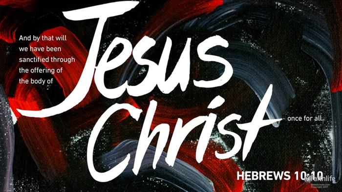 Hebrews 10:10 (KJV 1900) - Hebrews 10:10 KJV 1900 - By the